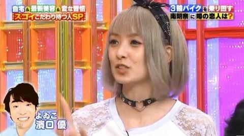髪型 アッキーナ 髪型 : wadai-geegee.blog.so-net.ne.jp